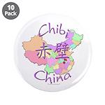 Chibi China Map 3.5