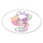 Chibi China Map Oval Sticker (10 pk)
