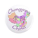 Chongyang China Map 3.5