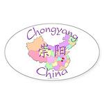 Chongyang China Map Oval Sticker (10 pk)