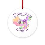 Dangyang China Map Ornament (Round)