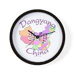 Dangyang China Map Wall Clock