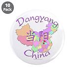 Dangyang China Map 3.5