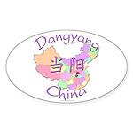 Dangyang China Map Oval Sticker (10 pk)