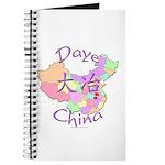 Daye China Map Journal