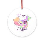 Daye China Map Ornament (Round)