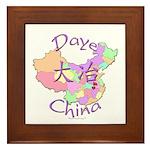 Daye China Map Framed Tile