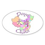 Daye China Map Oval Sticker (10 pk)