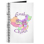 Enshi China Map Journal