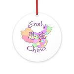 Enshi China Map Ornament (Round)