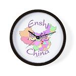 Enshi China Map Wall Clock