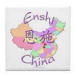 Enshi China Map Tile Coaster