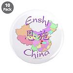 Enshi China Map 3.5
