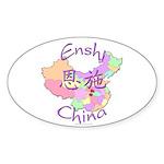 Enshi China Map Oval Sticker (10 pk)