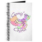 Gong'an China Map Journal