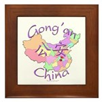 Gong'an China Map Framed Tile