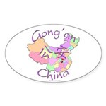 Gong'an China Map Oval Sticker (10 pk)