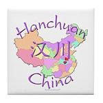 Hanchuan China Map Tile Coaster