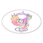 Hanchuan China Map Oval Sticker (10 pk)