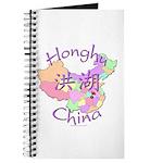 Honghu China Map Journal