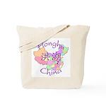 Honghu China Map Tote Bag