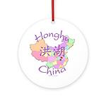 Honghu China Map Ornament (Round)