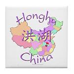 Honghu China Map Tile Coaster