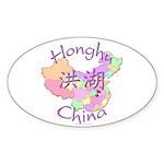 Honghu China Map Oval Sticker (10 pk)