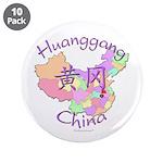 Huanggang China 3.5