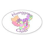 Huanggang China Oval Sticker (10 pk)