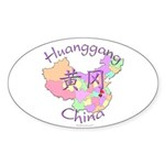 Huanggang China Oval Sticker (10 pk)