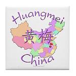 Huangmei China Tile Coaster