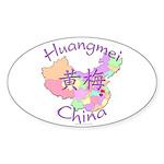 Huangmei China Oval Sticker (10 pk)