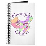 Huangshi China Map Journal