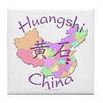 Huangshi China Map Tile Coaster