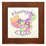 Huangshi China Map Framed Tile