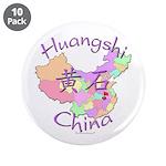 Huangshi China Map 3.5