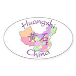 Huangshi China Map Oval Sticker (10 pk)
