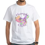 Huangshi China Map White T-Shirt