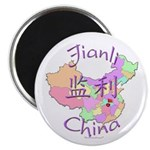 Jianli China Map Magnet