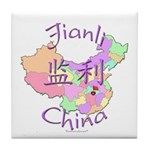Jianli China Map Tile Coaster