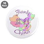 Jianli China Map 3.5