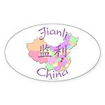 Jianli China Map Oval Sticker (10 pk)