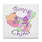 Jiayu China Map Tile Coaster