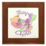 Jiayu China Map Framed Tile