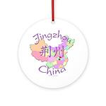 Jingzhou China Ornament (Round)