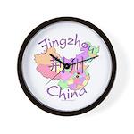 Jingzhou China Wall Clock