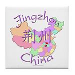Jingzhou China Tile Coaster