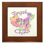 Jingzhou China Framed Tile