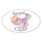 Jingzhou China Oval Sticker (10 pk)